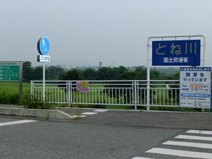 2010_07110006