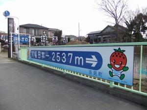 2011_01300027